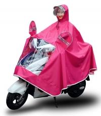 Дождевик универсальный для скутера/мопеда/мотоцикла/велосипеда