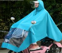 Дождевик универсальный для велосипеда/скутера/мопеда/мотоцикла