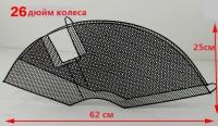 Защита от спиц велосипедная 62смх25см