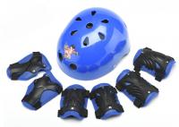 Детский защитный шлем с защитой для локтей, коленок и запястий.Размер (S).